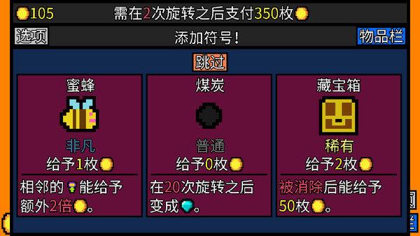 幸运房东中文版