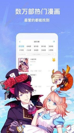 咻咻漫画日韩免费版为漫迷们最新更新超多经典的漫画资源