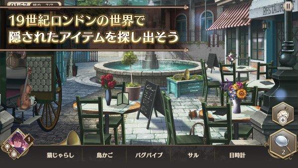 伦敦迷宫谭中文版游戏下载-伦敦迷宫谭手机版下载