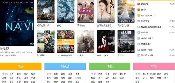 八一影院免费正版下载-八一影院免费官方正版下载2021