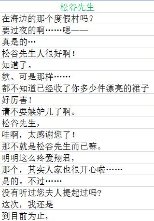 秘密关系3下载-秘密关系3安卓中文版下载
