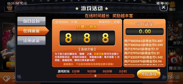 59127新星棋牌游戏下载-59127棋牌app手机版下载