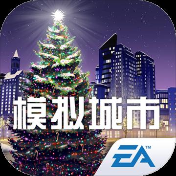 模拟城市我是市长无限绿钞破解版下载-模拟城市我是市长2021最新破解版下载-4399xyx游戏网