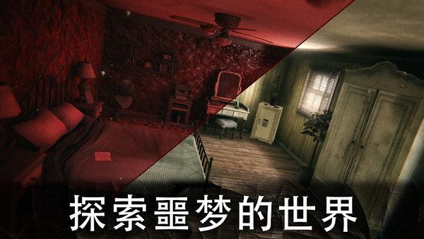 死亡公园2可怕的小丑游戏下载-死亡公园2可怕的小丑生存恐怖中文版下载