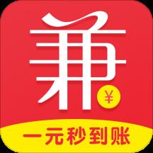 文字录入兼职app