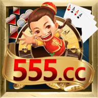 555棋牌优惠大厅