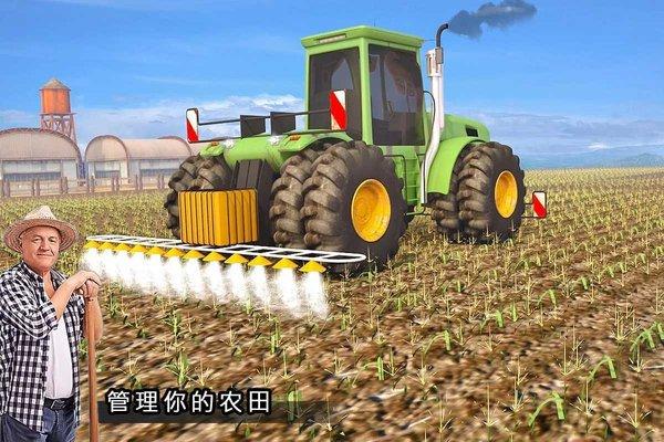 现代农业模拟游戏下载-现代农业模拟手机最新版下载
