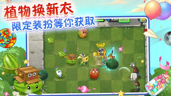 植物大战僵尸2全五阶版本为玩家们全面升级了5级植物