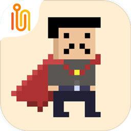 游戏人生我的超级英雄