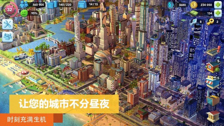 模拟城市我是市长国际服无限绿钞版