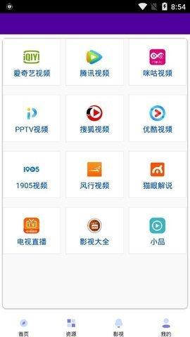 热狗影视app下载_热狗影视终身vip下载