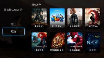 51TV免会员版下载_51TV安卓版下载