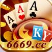 ky6669棋牌