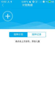健康陕西app下载-健康陕西app下载安装官方