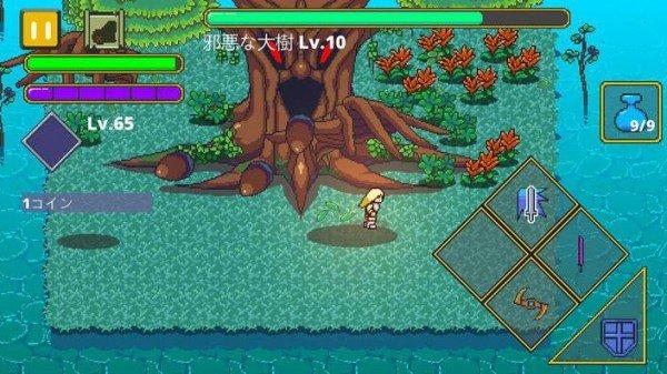 迷宫传说无限金币破解版下载-迷宫传说破解版下载
