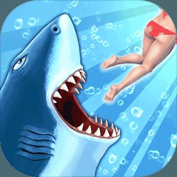 饑餓鯊進化破解版無限鉆石
