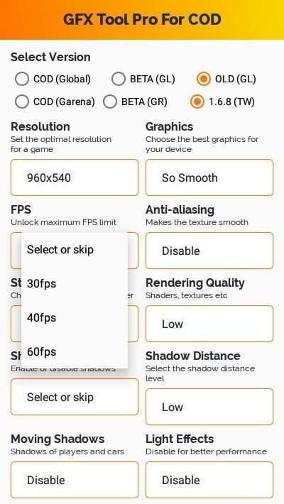 使命召喚畫質助手最新版是使命召喚手游玩家們的福利app