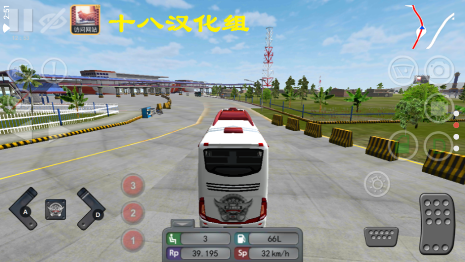 印尼巴士模拟器中文版