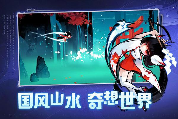 忍者必须死3无限勾玉破解版下载-忍者必须死3无限勾玉破解版免费下载