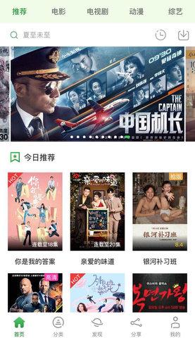 小小影视app最新版免费下载-小小影视最新版免费下载安装