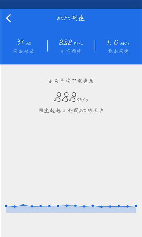 ce修改器安卓版软件下载-ce修改器安卓版免root下载
