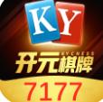 开元ky棋牌7177