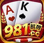 981棋牌官方版