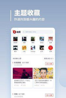 油果浏览器app下载_油果浏览器app安卓下载