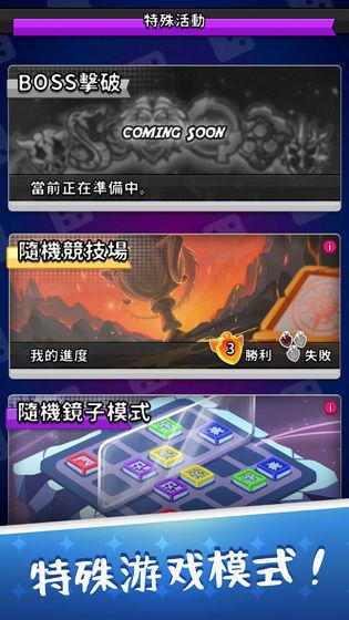 骰子战争内购破解版游戏下载-骰子战争内购破解版最新版下载