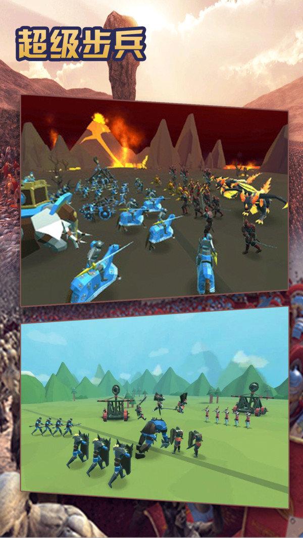 超级步兵游戏下载-超级步兵手机版下载