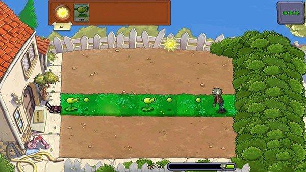 植物大戰僵尸魔幻版破解版無限陽光為玩家們提供了豐富的冒險闖關模式