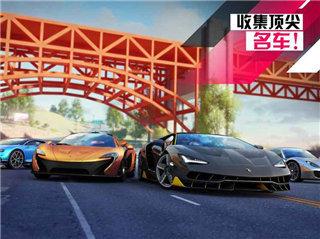 狂野飙车9最新修改版2021下载-狂野飙车9最新修改版免费下载