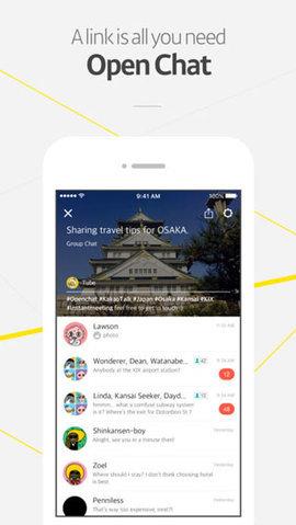 kakaotalk app下载-kakaotalk官网手机版下载