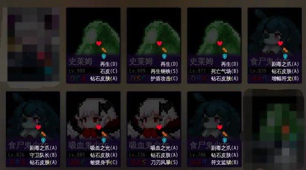 地牢制造者最新破解版下载-地牢制造者最新破解版简体中文下载