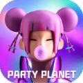派对星球手机版