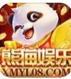 熊猫娱乐xmyl08
