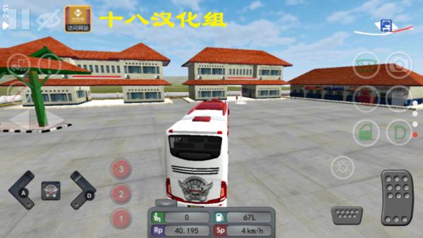 印尼巴士模拟器中文版下载-印尼巴士模拟器无限金币中文破解版v2.9.2下载