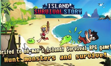 无人岛生存故事内置作弊器破解版下载-无人岛生存故事破解版下载