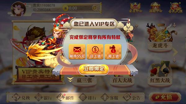 5k悟空棋牌