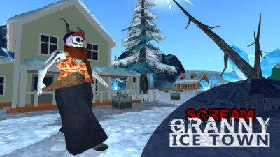 恐怖冰淇淋小镇游戏下载-恐怖冰淇淋小镇中文安卓版下载