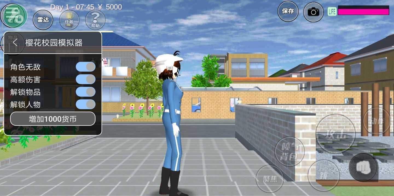 新櫻花校園模擬器2021