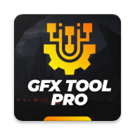 gfxtoolpro汉化版