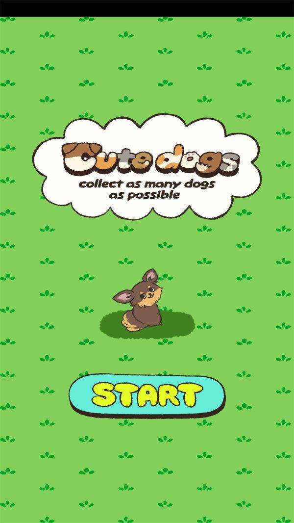 狗狗太可爱了游戏下载-狗狗太可爱了安卓版下载