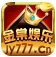 金棠娱乐app