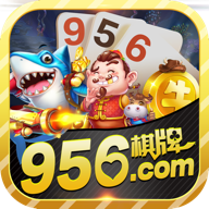 956棋牌大厅v1.2.93