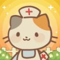 动物医院熊猫博士破解版