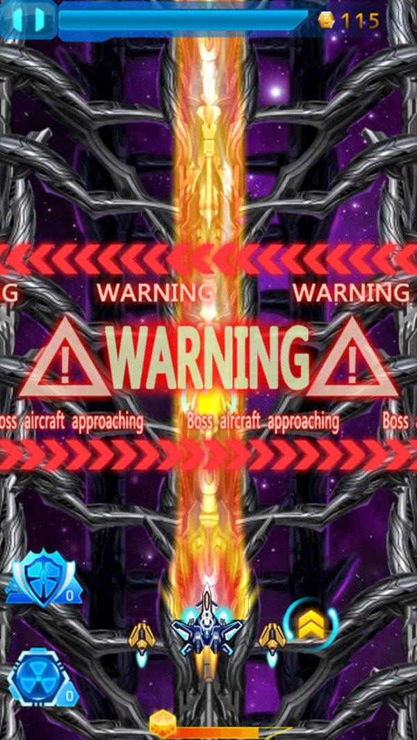 猎鹰战机破解版下载-猎鹰战机破解版无限金币