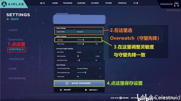 AimLab游戏下载-AimLab中文版免费下载