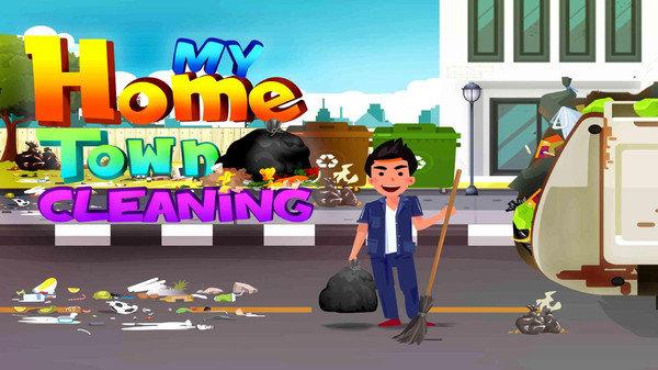 城市清洁游戏下载-城市清洁安卓版下载