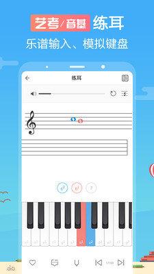 音符玩家app下载-音符玩家软件下载